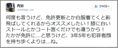 shirohuku_1