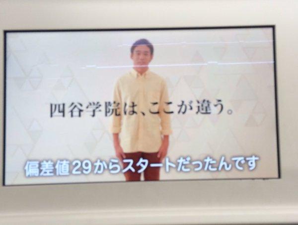 yotsuya_hensati (1)