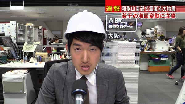 asahi_helmet (2)