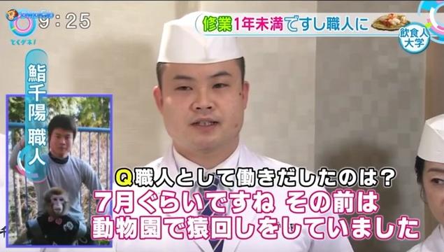 chiharu_sushi (3)