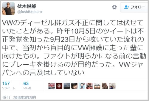 fushiki_jomei (7)