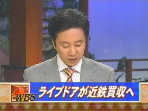 horiemon_hitokane2