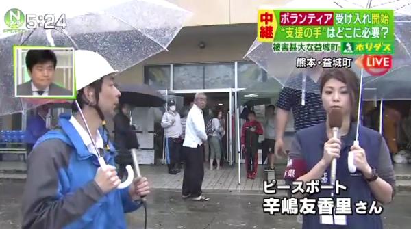 housoujiko_kumamoto (2)