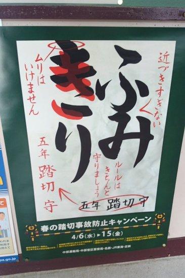 humikiri_rule1