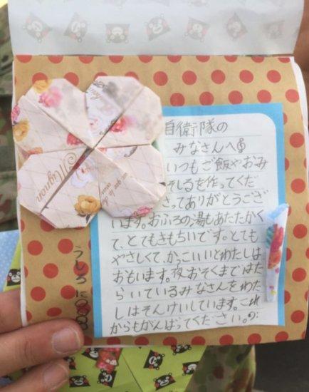 kumamoto_warmheart9