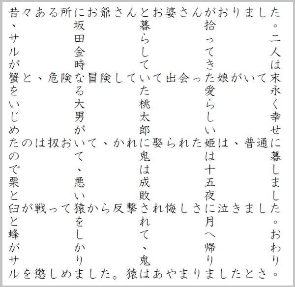 nijigenshosetu (2)