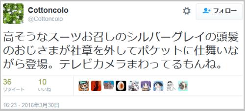 nikki_hanami_shimizu (3)