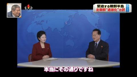 northkorea_bad (5)