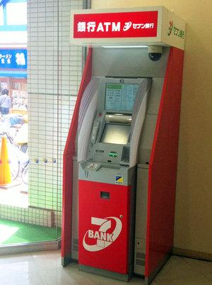 sevenbank_sagi