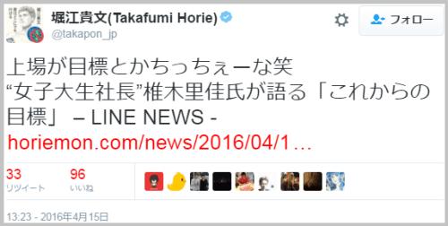 shikirika_horie (1)