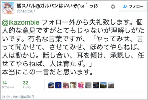 shinjin_kenshu5