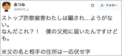 tennou_sagi2