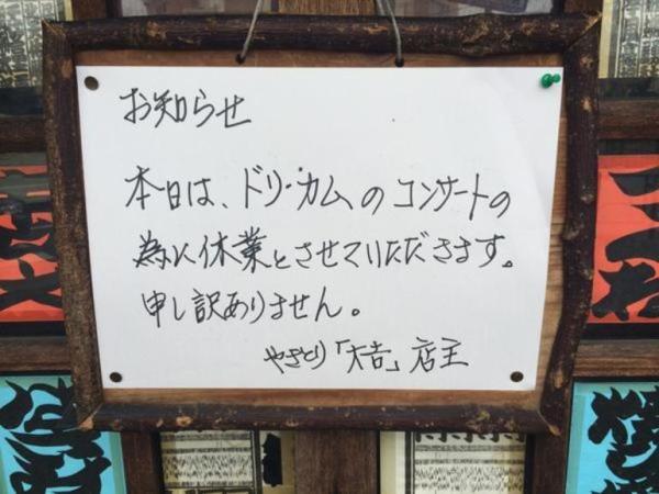 yasumi_unique (2)