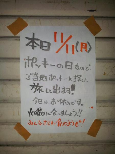 yasumi_unique (4)