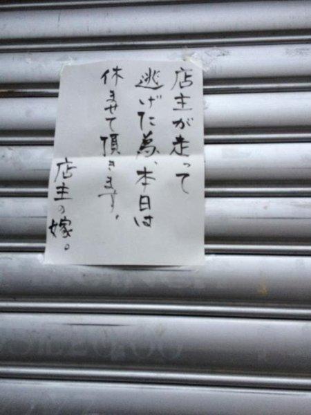yasumi_unique (5)