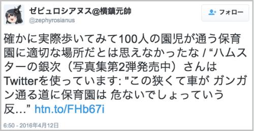 yochien_masukomi11