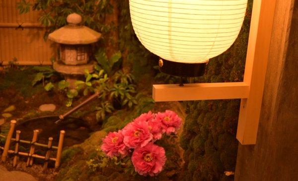 yushien_botan3