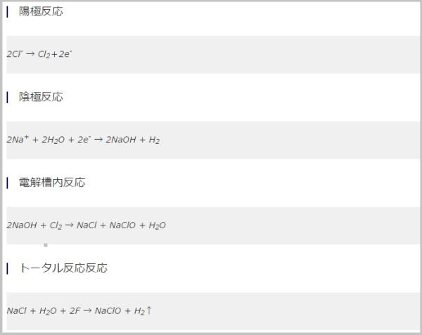 hashi_denkibunkai (2)