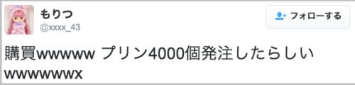 kindai_milktea10