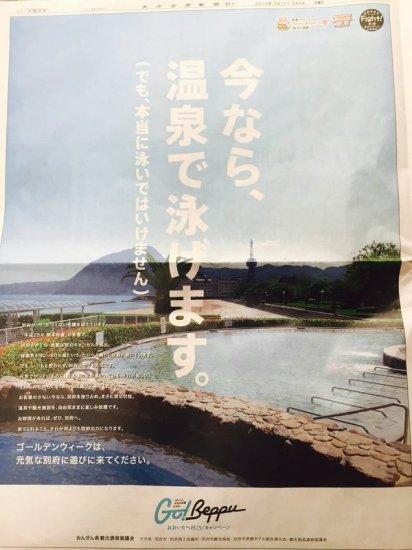 ooita_jishin (3)