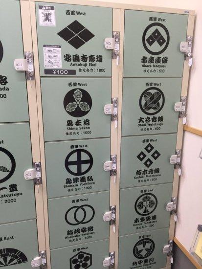 oshikamon_locker3