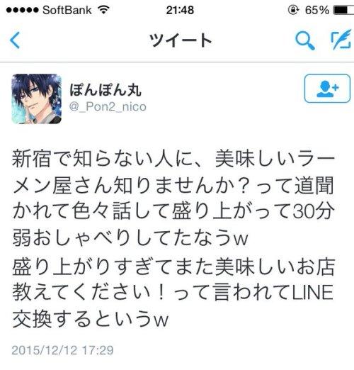 shinjuku_kojinjoho3