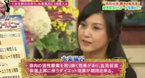 suisosui_fujiwaranorika (1)