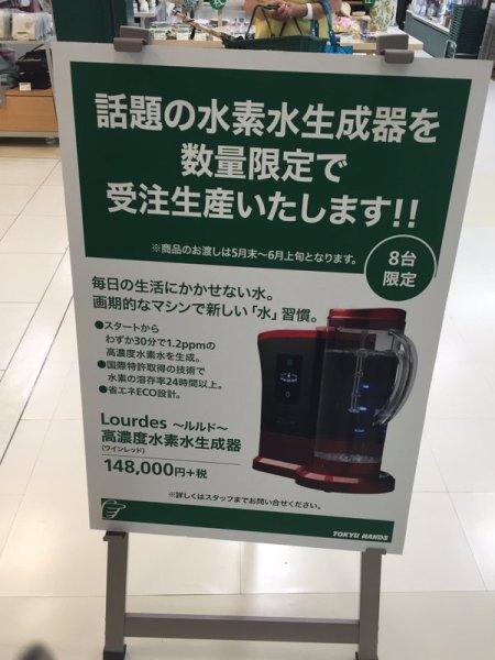 suisosui_kigyou (1)