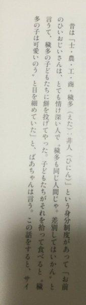 takasu_zeppan (3)