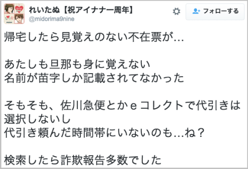 daibiki_sagi2