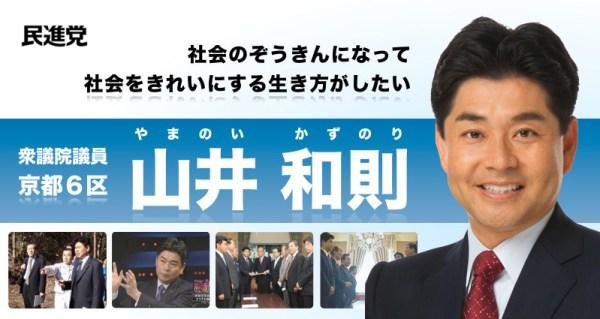 demanoi_hagaki4
