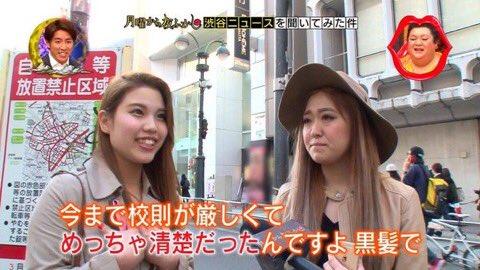 joshikosei_henbou (4)