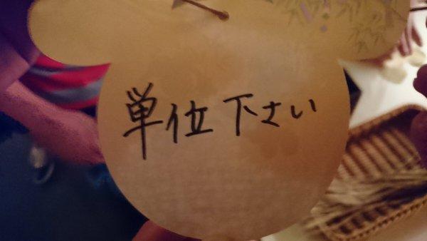 rikadai_negai (3)