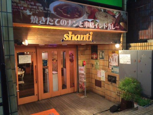 shanthi_miseheisa2