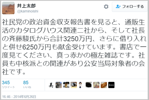 tuhanseikatu_senkyo (1)