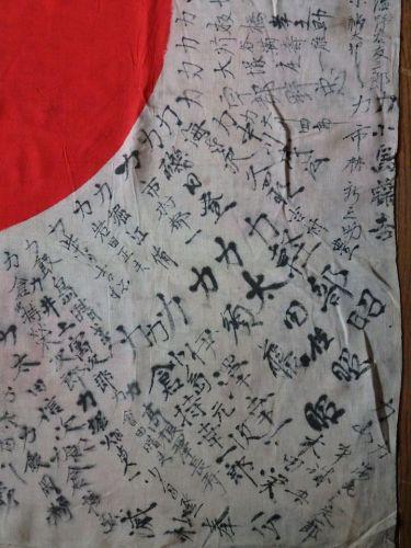 flag_japan (3)