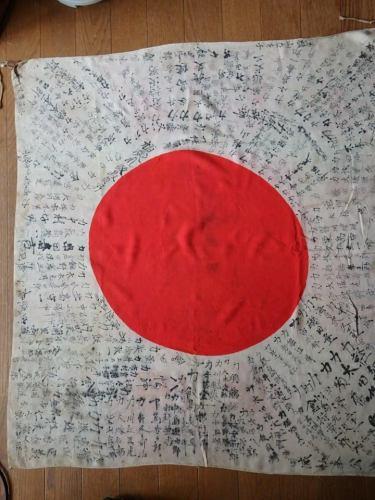 flag_japan (5)