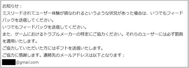 koukoku_akushitsu (10)