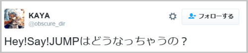 kunaicho_hitei (11)