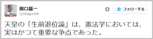 kunaicho_hitei (9)