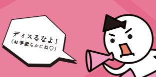 kyousanto_kakusanbu (1)