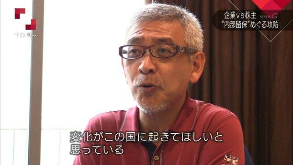 murakamiyoshiaki_hakuhatsu (7)
