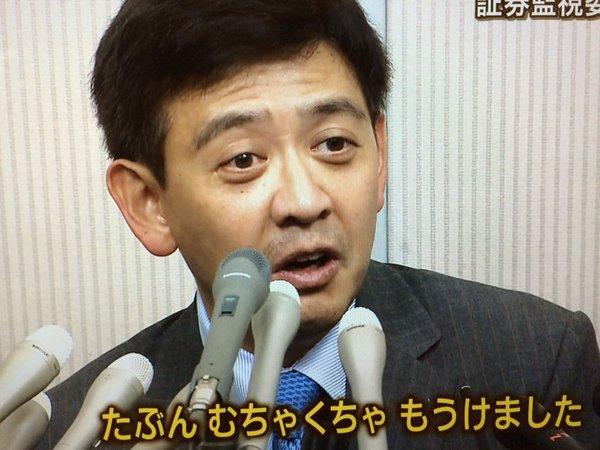 murakamiyoshiaki_hakuhatsu