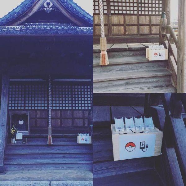 pekomonGO_kaiganji