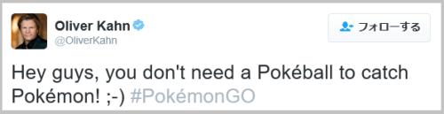 pokemongo_fever (10)