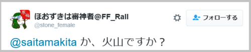 ryouri_enjou (8)