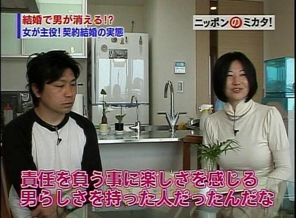 seiyakusho_kekkon (1)