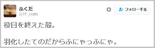 semi_uka (35)