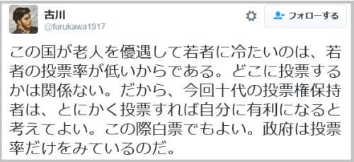 senkyo_touhyouritsu (6)