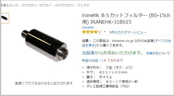 tachibanatakashi1